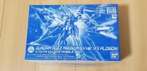 【ガンプラ製作記】HGBD ガンダムAGEⅡマグナムSVver.(FXプロージョン)